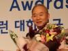 7년 담벼락이야기, 신천지자원봉사단 영등포지회 2019벽화그리기대상 수상