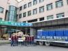 한국청년회의소, 대구·경북·청도에 코로나19 극복 위한 물품 지원