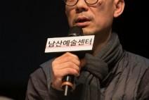 남산예술센터, 2020년 프로그램 공개