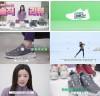 네파, 전지현 '스티오' 리뷰 영상 공개