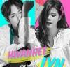 환희-린 라이브 콘서트, 13일 티켓 오픈