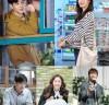 넷플릭스 드라마 '첫사랑은 처음이라서', 4월 18일 공개