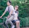 '장난스런 키스', 왕대륙-임윤 포스터 공개