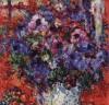 마르크 샤갈 '영혼의 정원', 28일부터 8월 18일까지 엠컨템포러리 열려