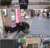 슈퍼주니어 이특, '쓰레기 줍기 챌린지' 참여