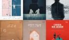 '글로컬 뮤지컬 라이브 시즌3' 포스터 공개