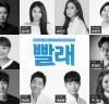 뮤지컬 '빨래', 김여진-허민진-진태화 등 출연