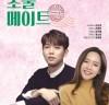 고양문화재단 '2018 아람누리 마티네콘서트' 4월 26일 열려