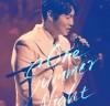 '포르테 디 콰트로' 손태진, 단독 콘서트 '원 썸머 나잇' 개최