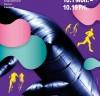 제21회 서울세계무용축제, 10월 1일 개막