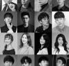 뮤지컬 '루드윅', 테이-조환지-김소향 등 출연