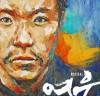 뮤지컬 '영웅', 윤제균 감독이 영화로 만든다