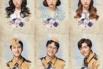 뮤지컬 '라 루미에르', 감성 캐릭터 포스터 공개