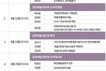 예술경영지원센터 '더아프로'와 SBS 팟캐스트 '커튼콜'과 협업