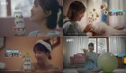 토레타, 박보영의 촉촉한 겨울 이야기 광고 공개