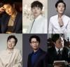 연극 '어나더 컨트리', 이동하-박은석-이충주 등 출연