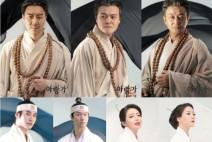 뮤지컬 '아랑가', 강필석-박유덕-박한근 등 캐스팅