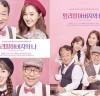 연극 '앙리 할아버지와 나', 메인 포스터 공개
