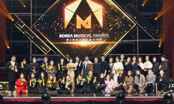 제4회 한국뮤지컬어워즈 대상 '호프', 남녀 주연상에 조형균-김선영