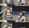 '컬투쇼' 정은지, 어린 방청객에 이색 소개