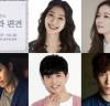 연극 '오만과 편견', 김지현-정운선-이동하-윤나무-이형훈 출연