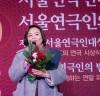 극단 민예 '템프파일', 제6회 서울연극인대상 대상 수상