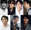 연극 '보도지침', 박정복-이형훈-기세중-조풍래-강기둥 등 캐스팅