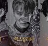 뮤지컬 '엑스칼리버', 카이-김준수-도겸 캐릭터 사진 공개