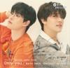 마틴스미스, '오 마이 베이비' OST 참여