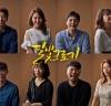 연극 '달빛 크로키', 2차 캐스팅 공개