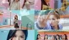 인터로조, 있지(ITZY) '클라렌 오투오투 컬러M' 광고 공개