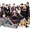 '겟올라잇 풀파티' 5일부터 13일까지 반얀트리 클럽 앤 스파 서울 개최