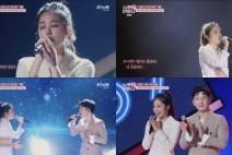뮤지컬 배우 이상아-소방관 이훈식, '노래에 반하다' 최종 우승