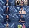 한국방송대상, 포항 MBC 특집 다큐멘터리 '그 쇳물 쓰지 마라' 대상 영광