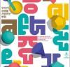 2019 공예주간 개막...전국 360곳 공예 축제