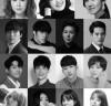 뮤지컬 '오!캐롤', 성기윤-박해미-박영수 등 출연