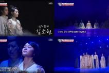 '명성황후' 김소현, '집사부일체'서 20년 내공 폭발