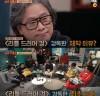 박찬욱 감독, '방구석 1열' 출연...3주 특집 방송