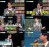 뮤지컬 '블루레인' 테이 '비디오스타' 출연해 입담 선보여