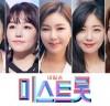 '미스트롯' 송가인-정미애-김나희, 8일 '아이돌 라디오' 출연
