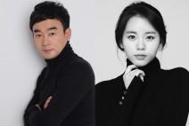 정희태-정다은, 2020 서울노인영화제 홍보대사 위촉