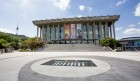 국립극장 70주년 기념식 코로나19로 취소