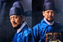'해치' 이도엽, 강렬한 첫 등장