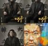 뮤지컬 '영웅', 28일 2차 티켓 오픈