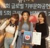 신인 걸그룹 '피치팝' 선행으로 첫 활동 시작