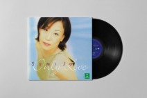 조수미 밀리언셀러 'Only Love', 21년 만에 LP 발매