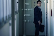 이성민-곽시양 '목격자', 주말 박스오피스 1위