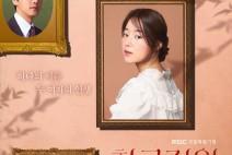 '황금정원', 자체 최고 시청률 경신