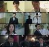 '라이프' 조승우, 캐릭터 티저 공개