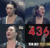 '불후의 명곡' 정영주,  폭발적 가창력으로 2승 달성